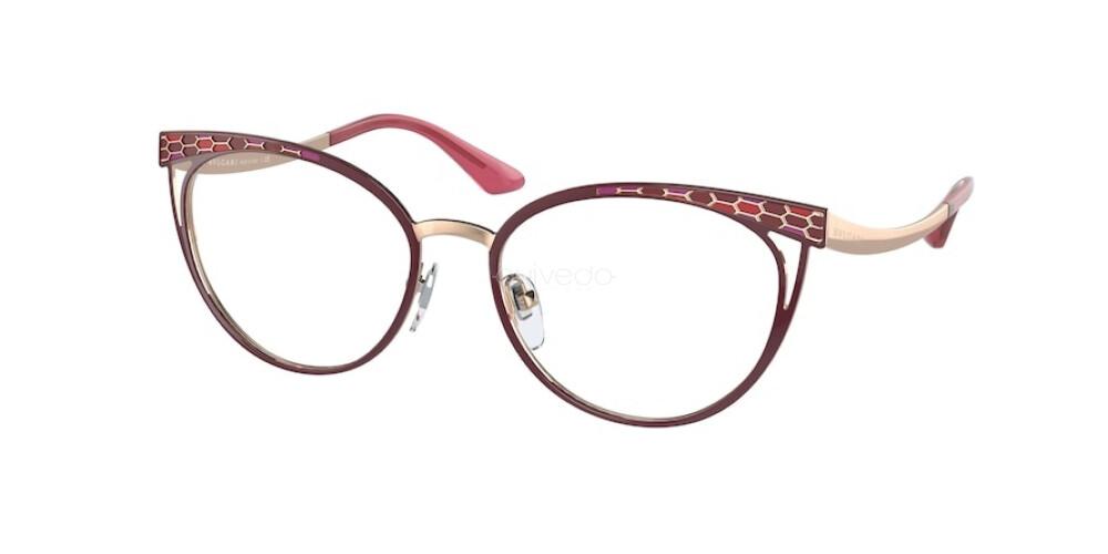 Occhiali da Vista Donna Bulgari  BV 2186 2054
