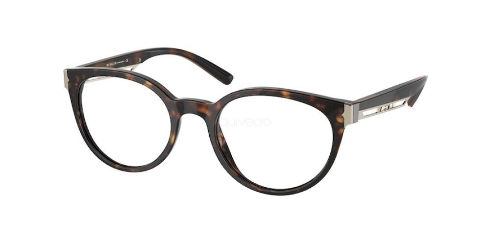 Eyeglasses Woman Bulgari  BV 4198 504