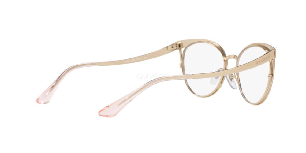 Occhiali da Vista Donna Bulgari  BV 2186 2033