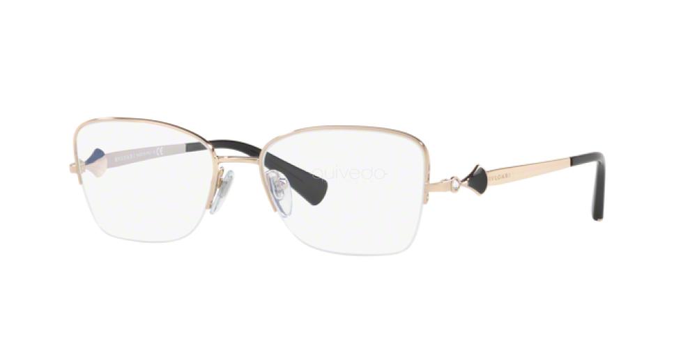 Occhiali da Vista Donna Bulgari  BV 2195B 2014
