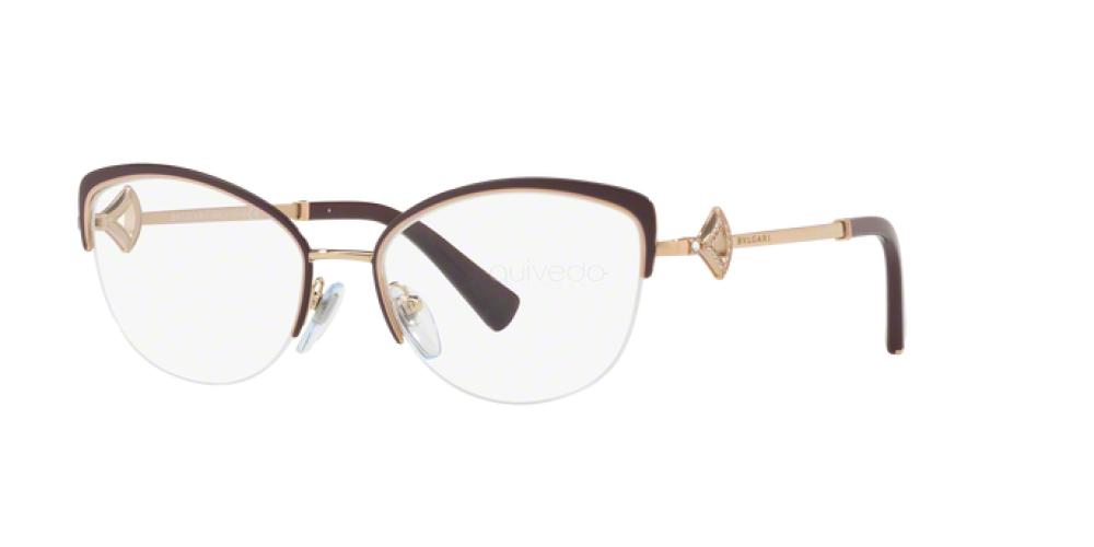 Occhiali da Vista Donna Bulgari  BV 2198B 2035