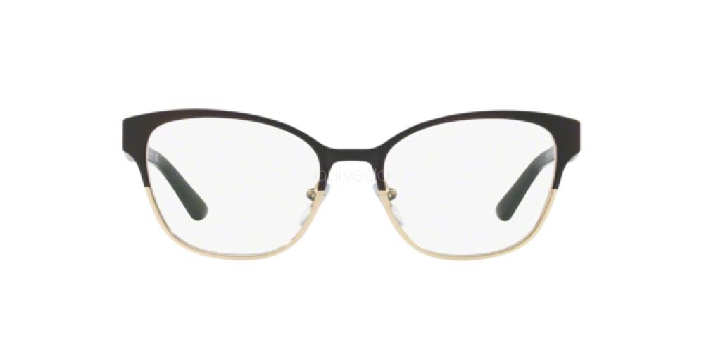 Occhiali da Vista Donna Bulgari  BV 2201B 2043