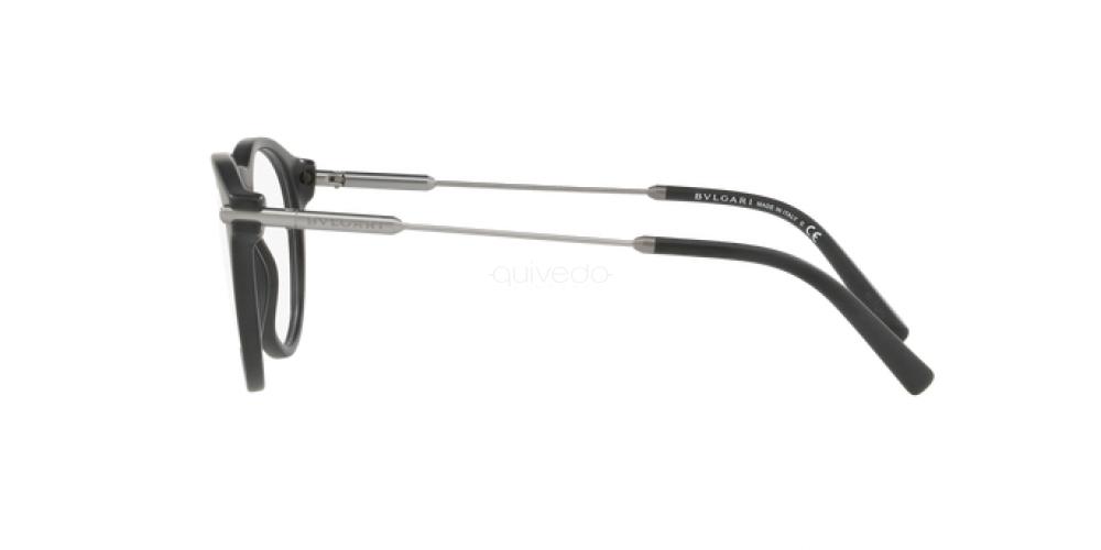 Occhiali da Vista Uomo Bulgari  BV 3035 5313