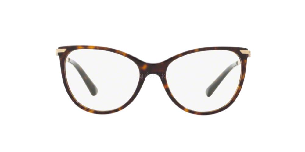 Occhiali da Vista Donna Bulgari  BV 4121 504