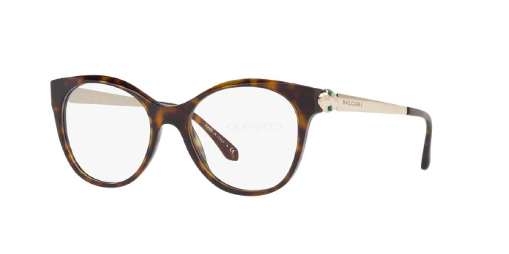 Occhiali da Vista Donna Bulgari  BV 4142KB 5193