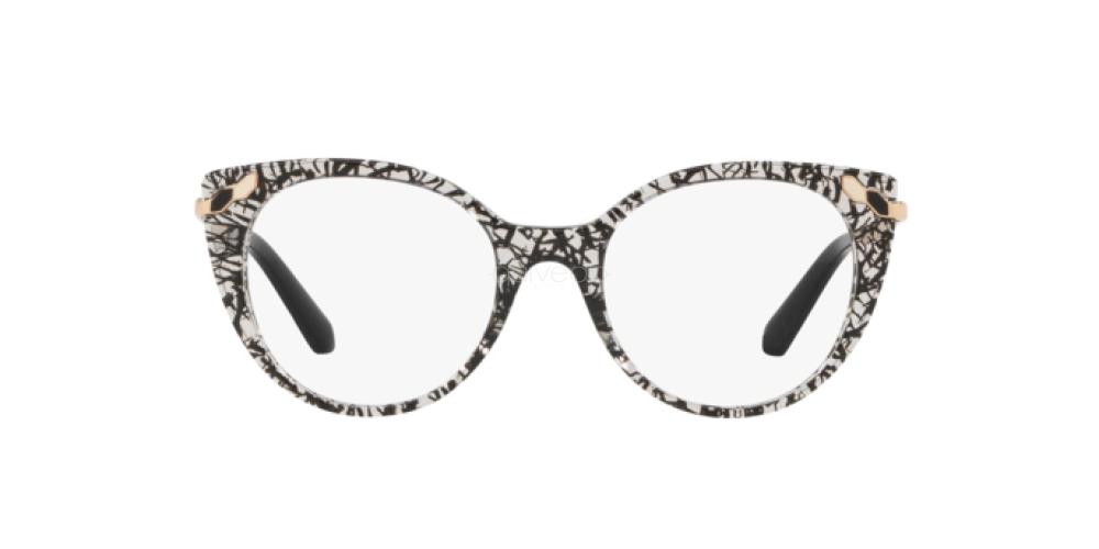 Occhiali da Vista Donna Bulgari  BV 4150 5376