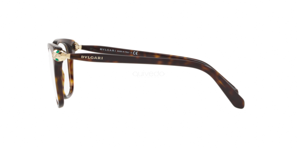 Occhiali da Vista Donna Bulgari  BV 4158B 504