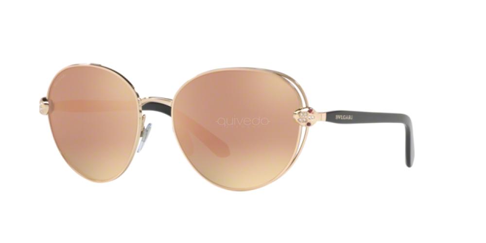 Occhiali da Sole Donna Bulgari  BV 6087B 20144Z