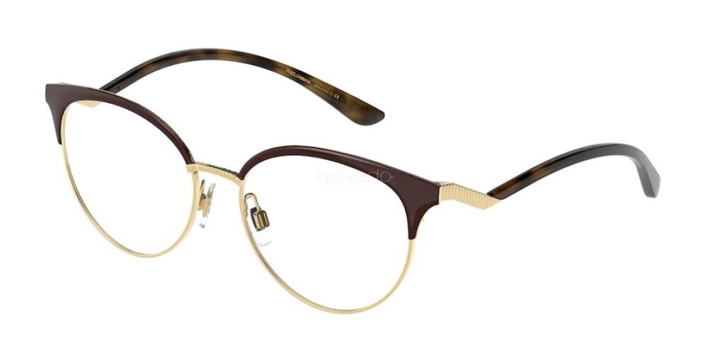Occhiali da Vista Donna Dolce & Gabbana  DG 1337 1344