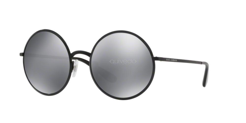 Occhiali da Sole Donna Dolce & Gabbana  DG 2155 11066G