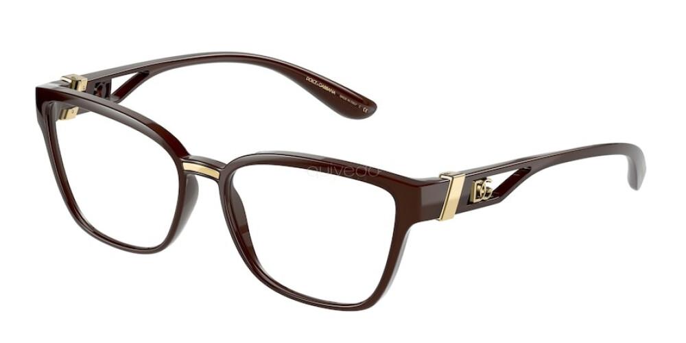 Occhiali da Vista Donna Dolce & Gabbana  DG 5070 3290