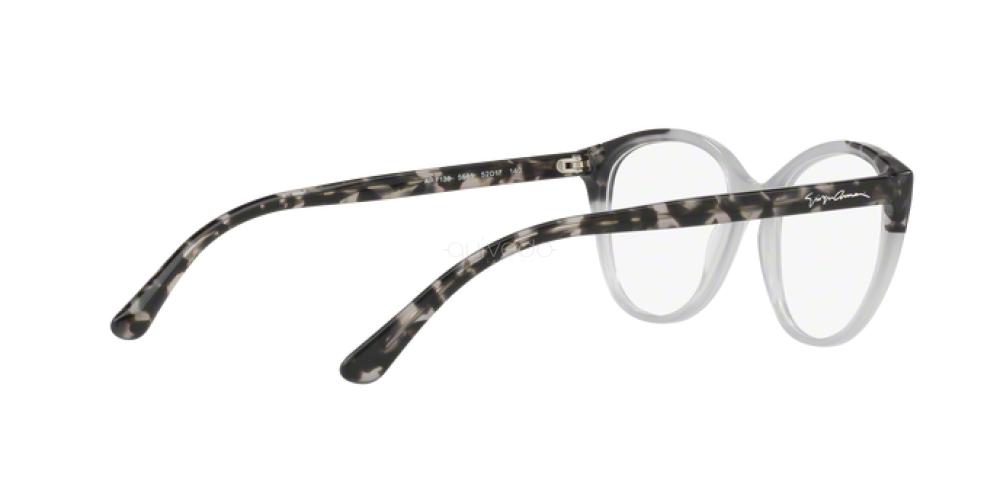 Occhiali da Vista Donna Giorgio Armani  AR 7138 5585