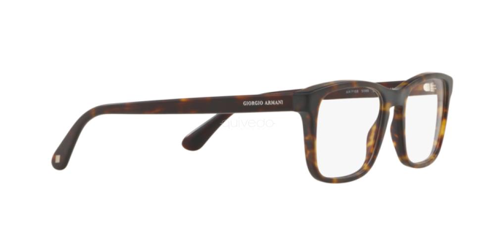 Occhiali da Vista Uomo Giorgio Armani  AR 7158 5089