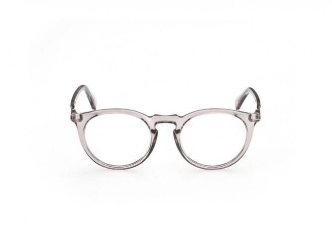Occhiali da Vista Unisex Guess  GU8236 081