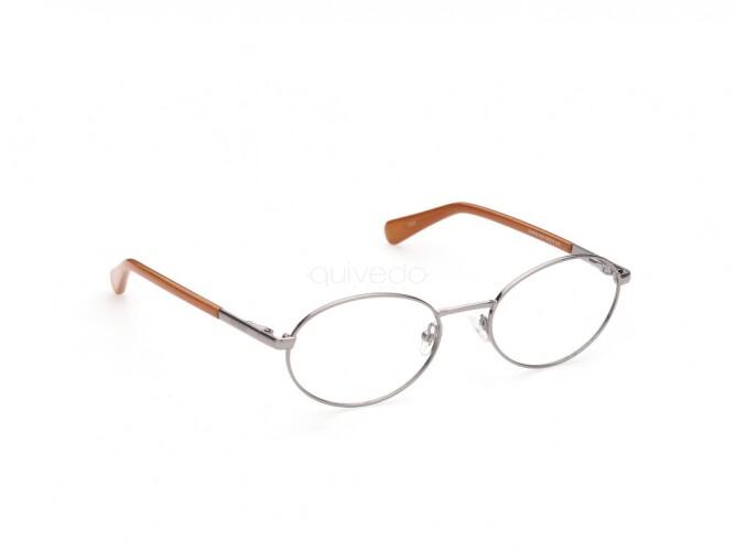 Occhiali da Vista Unisex Guess  GU8239 008