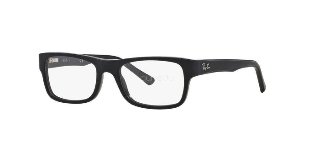 Occhiali da Vista Unisex Ray-Ban  RX 5268 5119