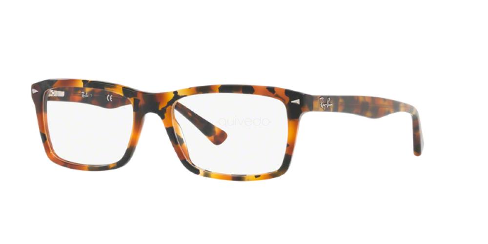 Occhiali da Vista Donna Ray-Ban  RX 5287 5712