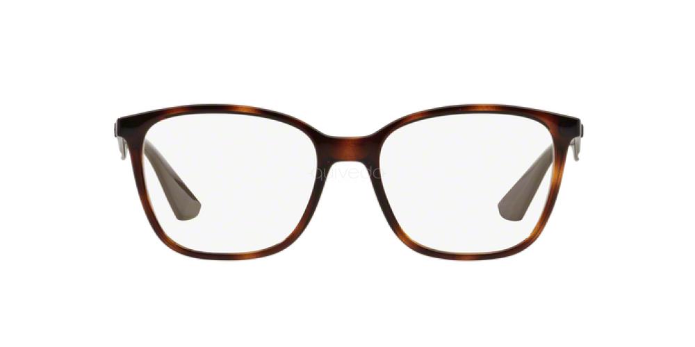 Occhiali da Vista Unisex Ray-Ban  RX 7066 5577