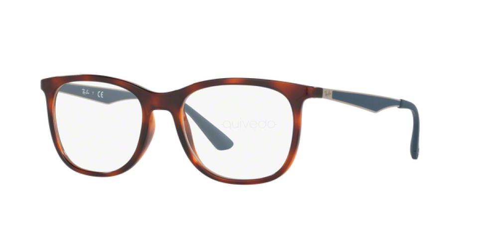 Occhiali da Vista Unisex Ray-Ban  RX 7078 5599
