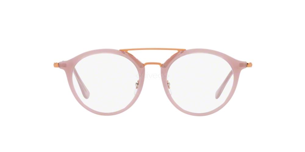 Occhiali da Vista Unisex Ray-Ban  RX 7097 5726