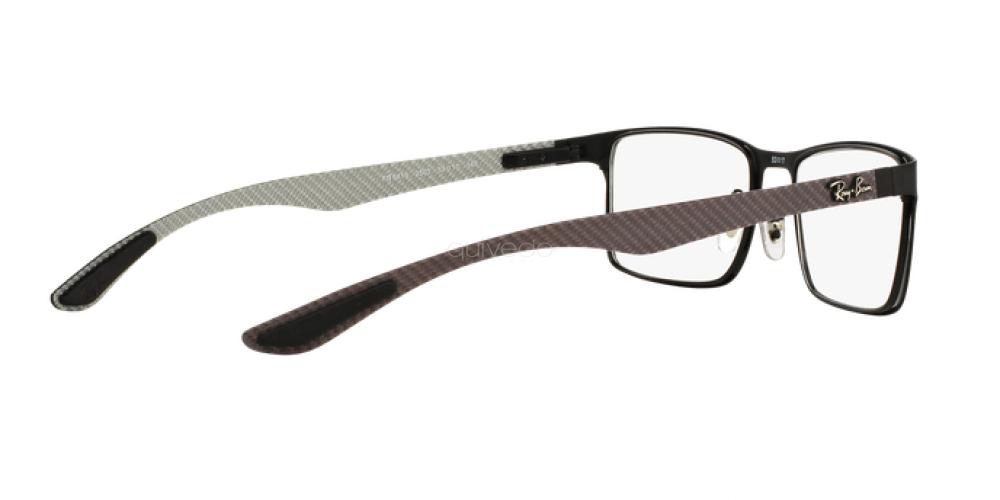 Occhiali da Vista Unisex Ray-Ban  RX 8415 2503