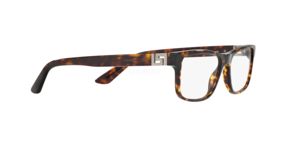 Occhiali da Vista Uomo Versace  VE 3211 108