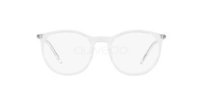 Dolce & Gabbana DG 5031 (3133)