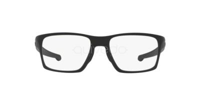 Oakley Litebeam OX 8140 (814001)