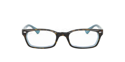 Ray-Ban RX 5150 (5023) - RB 5150 5023