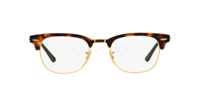 Ray-Ban Clubmaster RX 5154 (5494) - RB 5154 5494