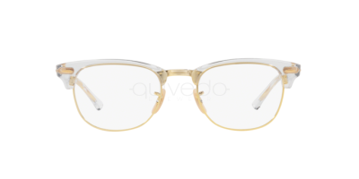 Ray-Ban Clubmaster RX 5154 (5762) - RB 5154 5762