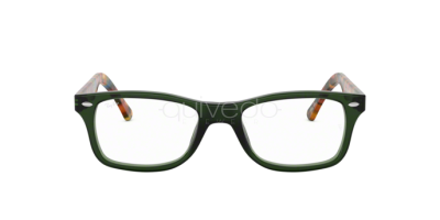 Ray-Ban RX 5228 (5630) - RB 5228 5630