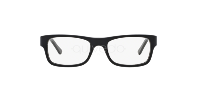 Ray-Ban RX 5268 (5119) - RB 5268 5119