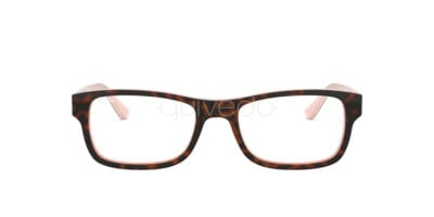 Ray-Ban RX 5268 (5976) - RB 5268 5976
