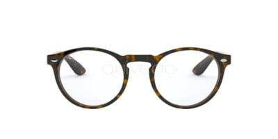 Ray-Ban RX 5283 (5989) - RB 5283 5989