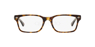 Ray-Ban RX 5286 (5082) - RB 5286 5082