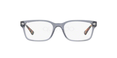 Ray-Ban RX 5286 (5629) - RB 5286 5629
