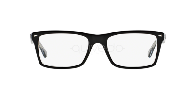 Ray-Ban RX 5287 (2034) - RB 5287 2034
