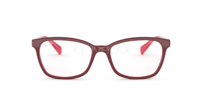 Ray-Ban RX 5362 (5777) - RB 5362 5777