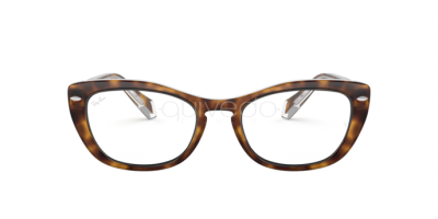 Ray-Ban RX 5366 (5082) - RB 5366 5082