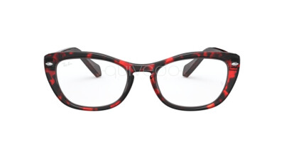 Ray-Ban RX 5366 (5948) - RB 5366 5948