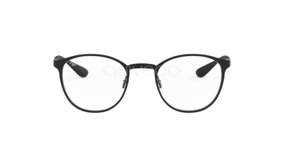 Ray-Ban RX 6355 (2503) - RB 6355 2503