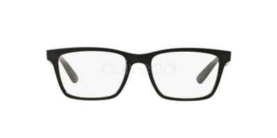 Ray-Ban RX 7025 (2077) - RB 7025 2077