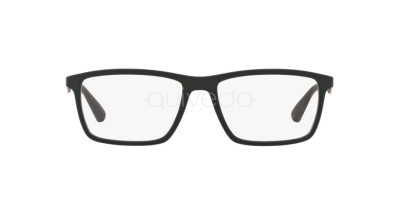Ray-Ban RX 7056 (5644) - RB 7056 5644