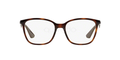 Ray-Ban RX 7066 (5577) - RB 7066 5577