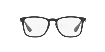 Ray-Ban RX 7074 (5364) - RB 7074 5364