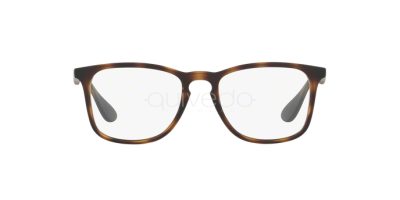 Ray-Ban RX 7074 (5365) - RB 7074 5365