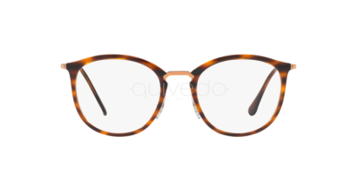 Ray-Ban RX 7140 (5687) - RB 7140 5687
