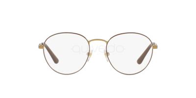Vogue VO 4024 (5021)