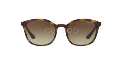 Vogue VO 5051S (W65613)